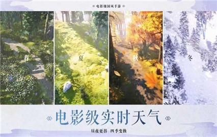 剑泽苍生官方最新版下载
