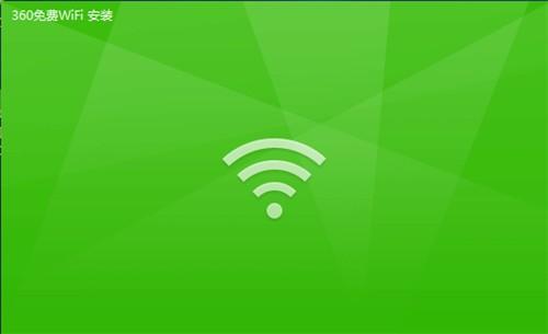 360随身wifi驱动下载电脑版