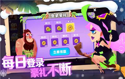 恐龙大玩咖游戏下载