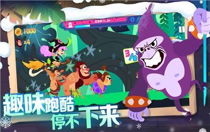 恐龙大玩咖游戏官方最新版预约