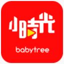 宝宝树小时光app
