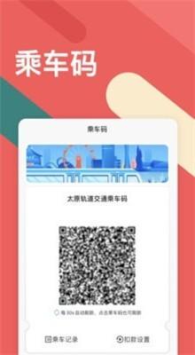 听景app官方下载