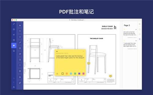 万兴PDF专家Mac破解版下载