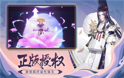 白夜幻想游戏官方最新版下载