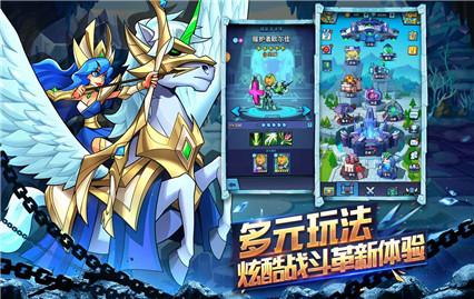 雷霆骑士团手游官方最新版下载