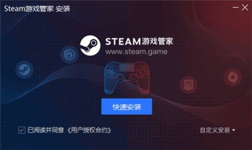 steam游戏管家下载