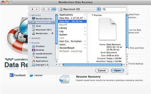 万兴数据恢复专家Mac破解版下载