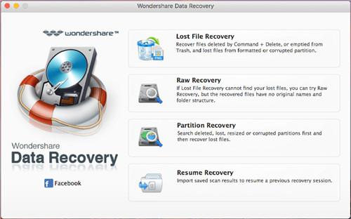 万兴数据恢复专家Mac版