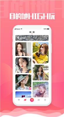 旅尤app官方安卓版下载
