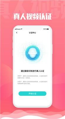 旅尤app安卓下载