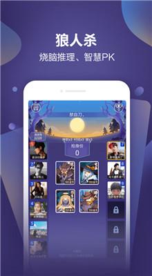 怡玩app最新版下载
