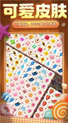 方块爱消除游戏下载