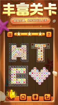 方块爱消除无广告版游戏下载