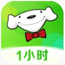 京东到家app  v8.5.5