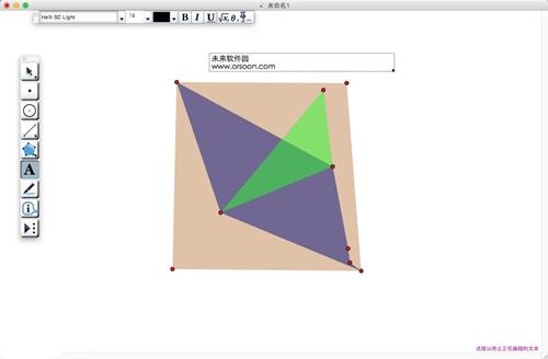 几何画板 Mac 正式版64位下载