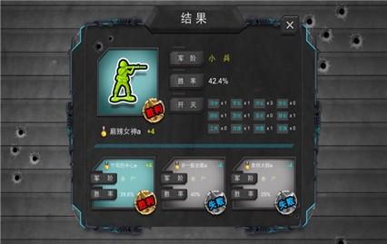 四国军棋大战游戏最新版预约