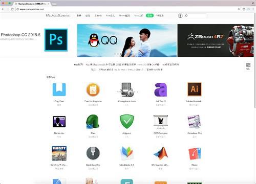 谷歌浏览器Mac版下载