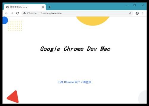 Google Chrome Dev for Mac
