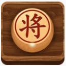 中国象棋大师  v1.3.7