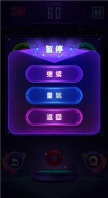 梦幻光环游戏最新版预约