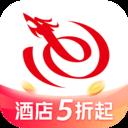 艺龙旅行  v9.74.8