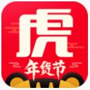 途虎养车app  v5.26.0