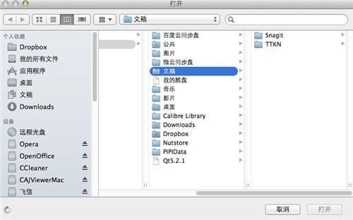 豌豆荚Mac版官方下载