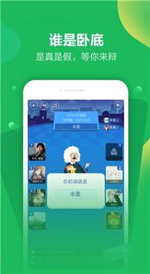 怡玩app小游戏下载