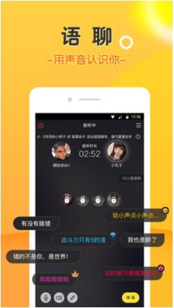 豆豆app