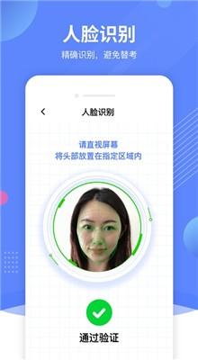 优巡app安卓下载