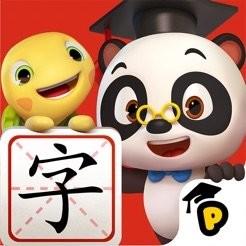 熊猫博士识字app