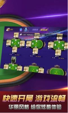 边峰赢天下棋牌