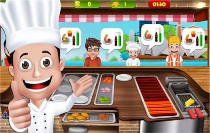 顶级厨师游戏下载