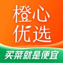 橙心优选app安卓版