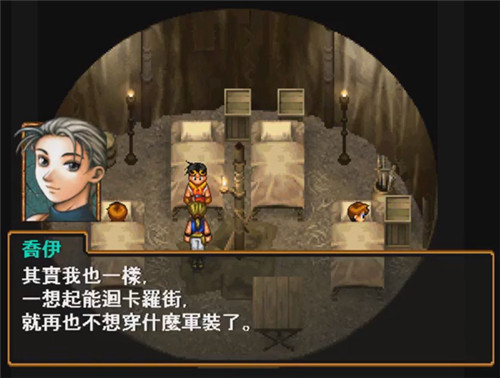 幻想水浒传2中文版pc游戏下载