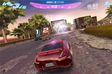 都市赛车6安卓直装版下载