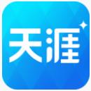天涯社区app  v7.1.2