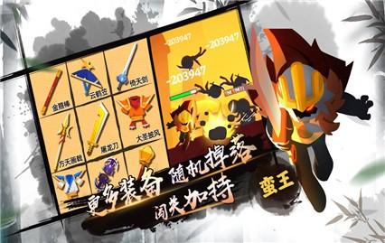 功夫小飞剑游戏官方版预约