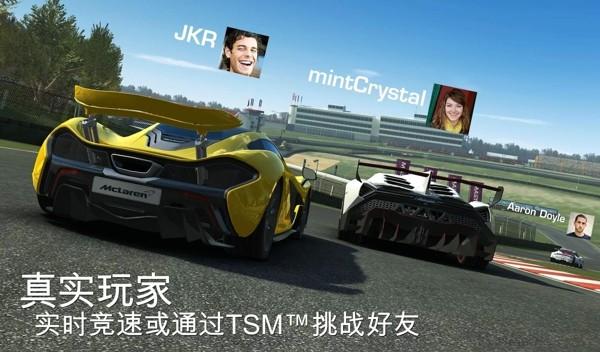 真实赛车3无限金币版下载