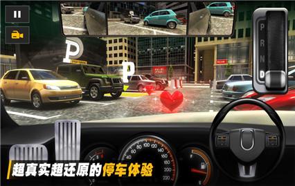 开出停车场游戏下载