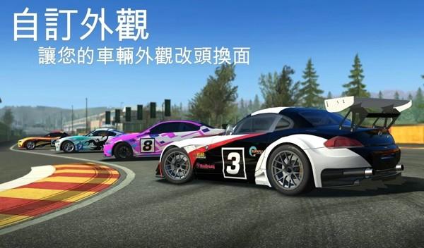 真实赛车4无限金币版下载
