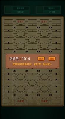 智夺军旗游戏官方版预约