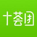 十荟团app官方