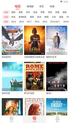 红椒影视app安卓下载