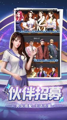 游促裕-最新最全的游戏资讯网站