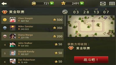玩具塔防2安卓中文版下载