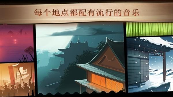 暗影格斗2中文破解版