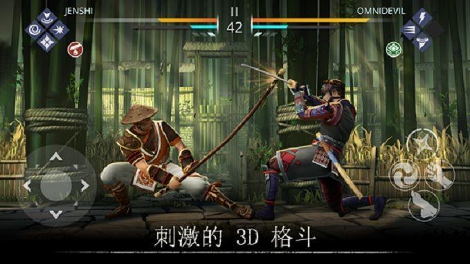 暗影格斗3官方正版安卓下载