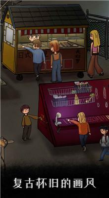 我是侦探家游戏安卓版下载