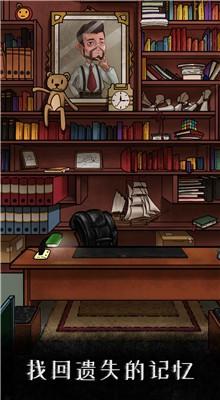 我是侦探家游戏下载